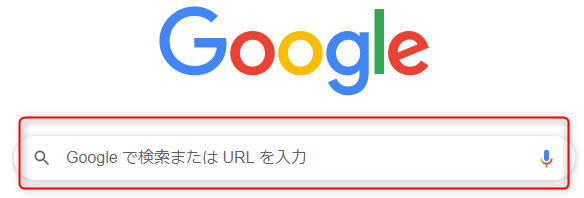 Google検索窓の画像とクエリを説明する画像